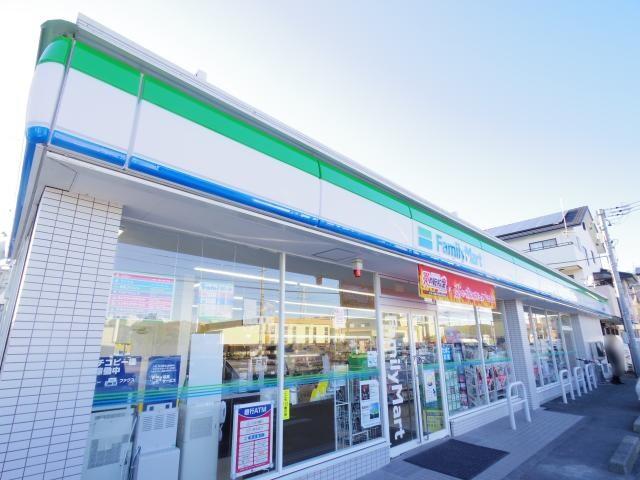 ファミリーマート静岡登呂六丁目店(コンビニ)まで380m