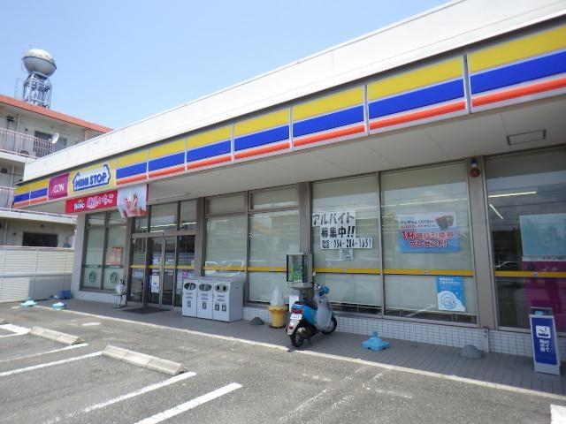 ミニストップ静岡中田店(コンビニ)まで564m