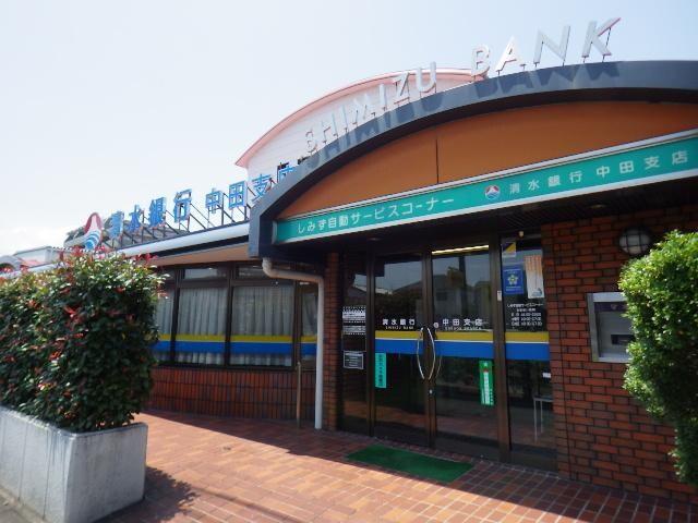 清水銀行中田支店(銀行)まで454m