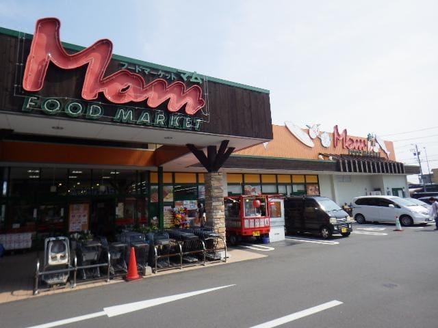 フードマーケットMom高松店(スーパー)まで699m