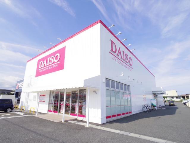 ダイソー静岡高松店(100均)まで701m