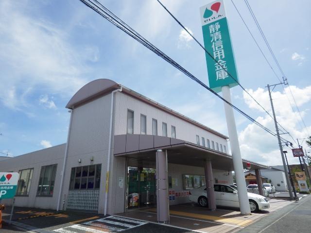 静清信用金庫西脇支店(銀行)まで842m