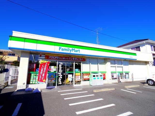 ファミリーマート藤枝高柳店(コンビニ)まで259m