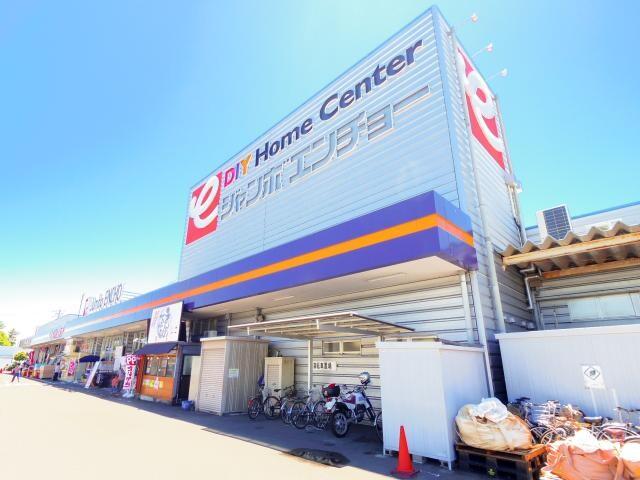 ジャンボエンチョー藤枝店(電気量販店/ホームセンター)まで1427m