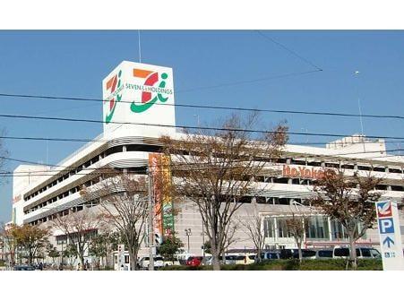 イトーヨーカドー静岡店(スーパー)まで933m