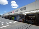 ジャンボエンチョー静岡店(電気量販店/ホームセンター)まで696m