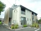 東海道本線/藤枝駅 徒歩13分 1階 築11年の外観