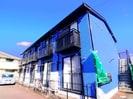 東海道本線/東静岡駅 徒歩8分 2階 築19年の外観