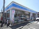 ローソン静岡曲金四丁目店(コンビニ)まで590m