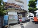 静岡小鹿郵便局(郵便局)まで1128m