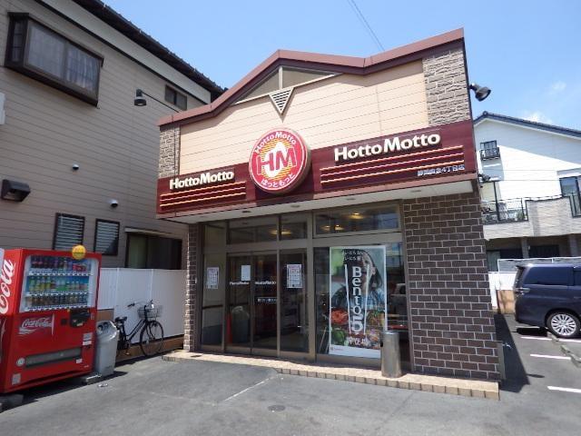 ほっともっと静岡曲金4丁目店(弁当屋)まで1153m