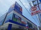 エディオン静岡曲金店(電気量販店/ホームセンター)まで727m