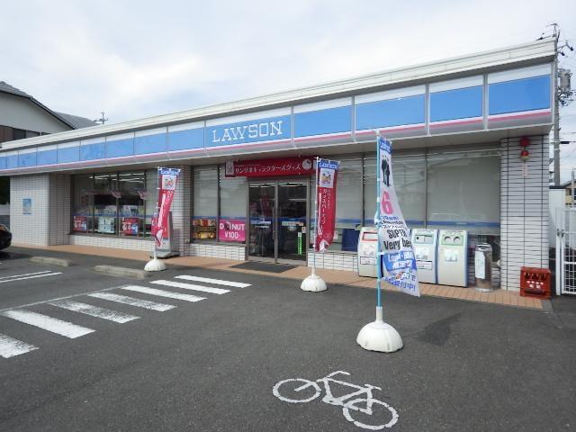ローソン静岡西脇店(コンビニ)まで535m