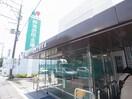 静清信用金庫中田支店(銀行)まで228m