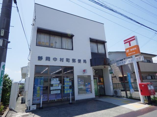 静岡中村町郵便局(郵便局)まで524m