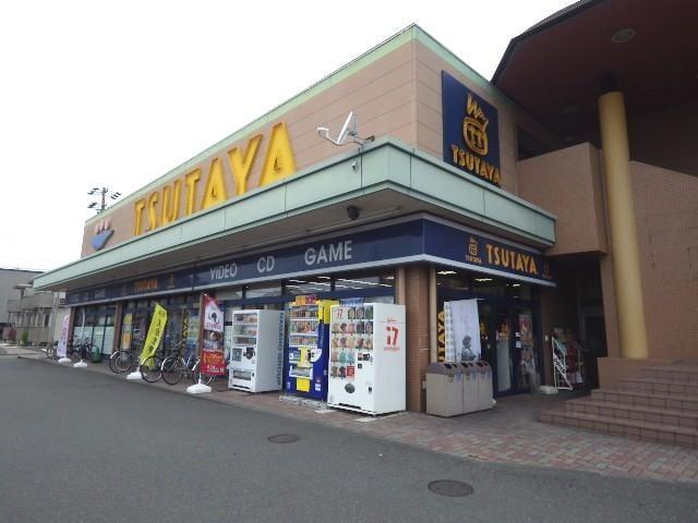 TSUTAYA静岡西脇店(ビデオ/DVD)まで664m