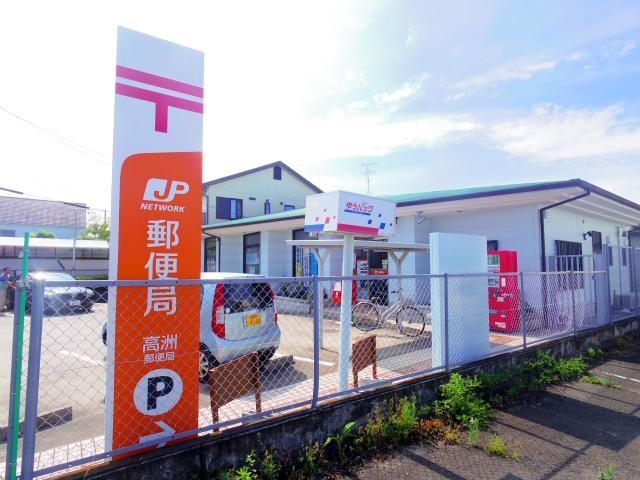 高洲郵便局(郵便局)まで614m