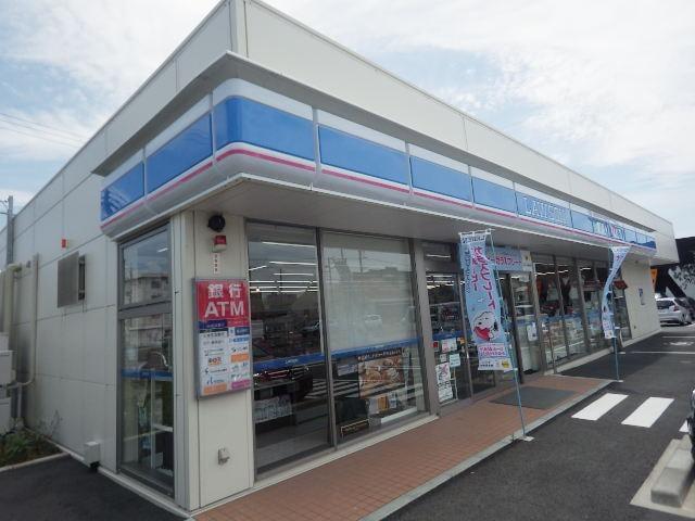 ローソン藤枝茶町一丁目店(コンビニ)まで1263m