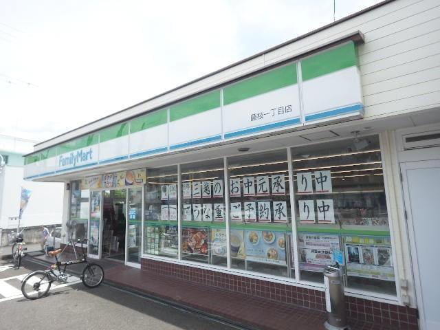 ファミリーマート藤枝一丁目店(コンビニ)まで686m