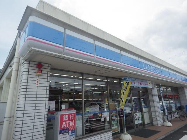 ローソン藤枝茶町一丁目店(コンビニ)まで1283m