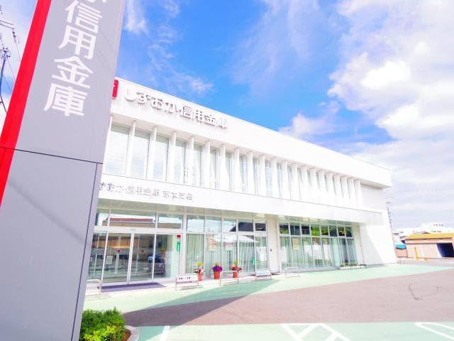 しずおか信用金庫志太支店(銀行)まで341m