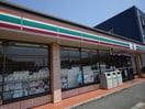 セブンイレブン静岡中田2丁目店(コンビニ)まで307m