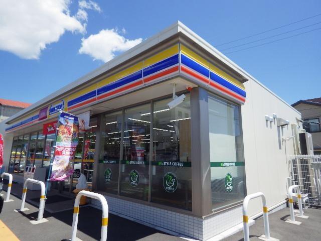ミニストップ静岡豊原町店(コンビニ)まで173m