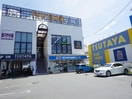 TSUTAYA静岡曲金店(ビデオ/DVD)まで1422m