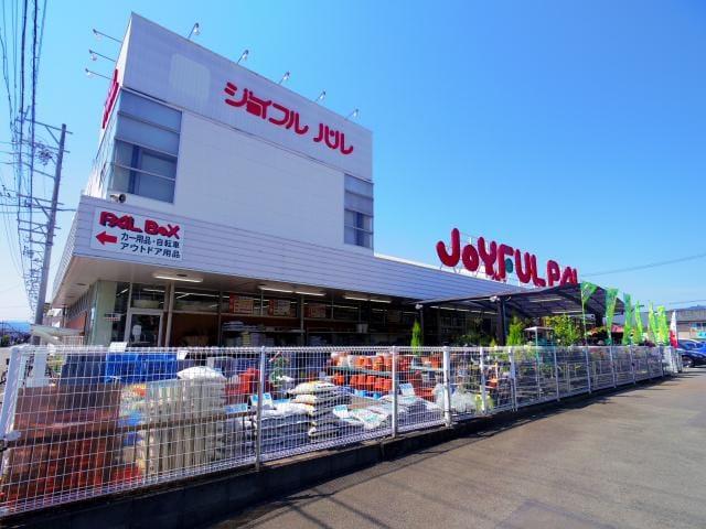 ジョイフルパル(電気量販店/ホームセンター)まで1043m