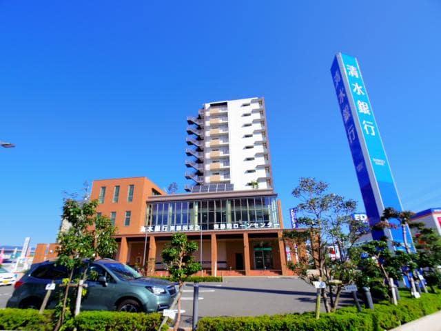 清水銀行東静岡支店(銀行)まで354m