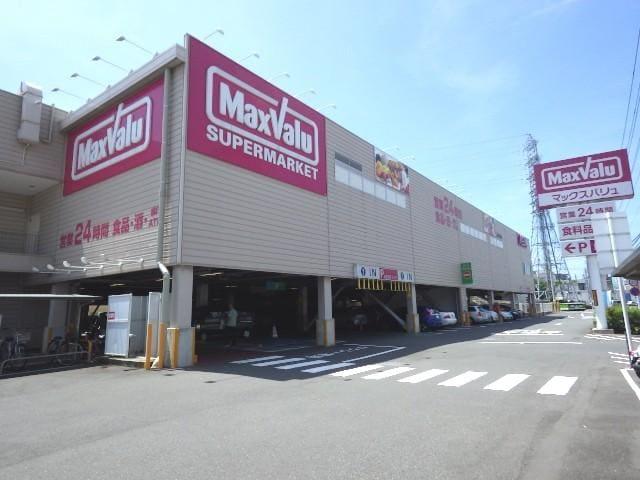 マックスバリュ静岡曲金店(スーパー)まで598m