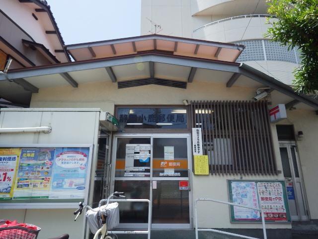 静岡小鹿郵便局(郵便局)まで1152m