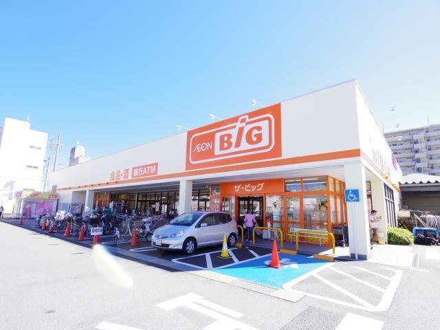 ザ・ビッグ静岡新川店(ディスカウントショップ)まで463m