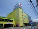 ヤマダ電機テックランド静岡店(電気量販店/ホームセンター)まで1007m