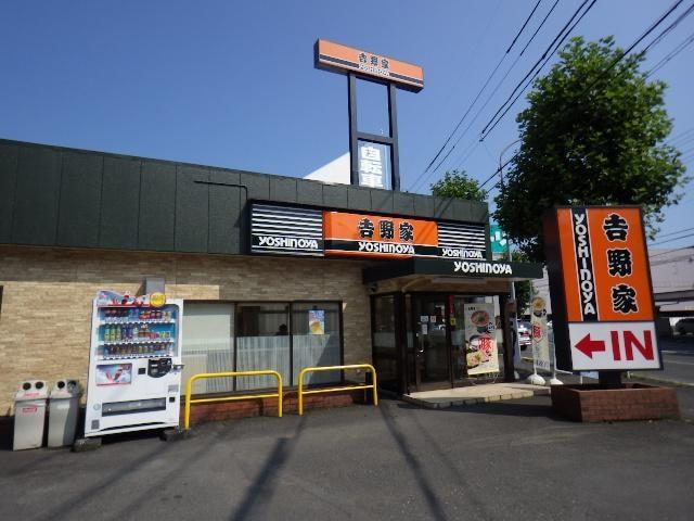吉野家静岡インター通り店(その他飲食(ファミレスなど))まで654m