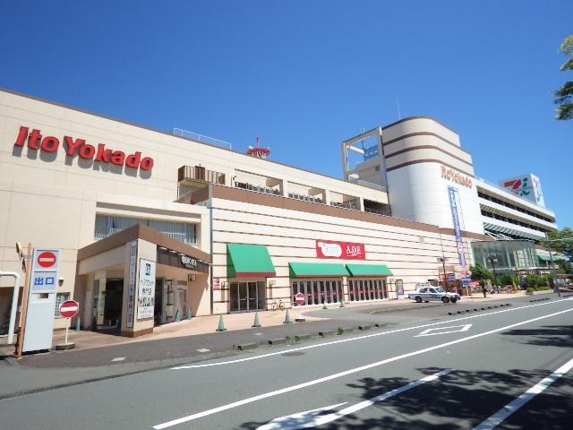 イトーヨーカドー静岡店(スーパー)まで754m