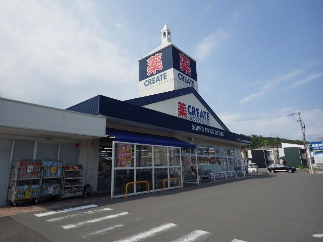 クリエイトエス・ディー静岡八幡店(ドラッグストア)まで612m