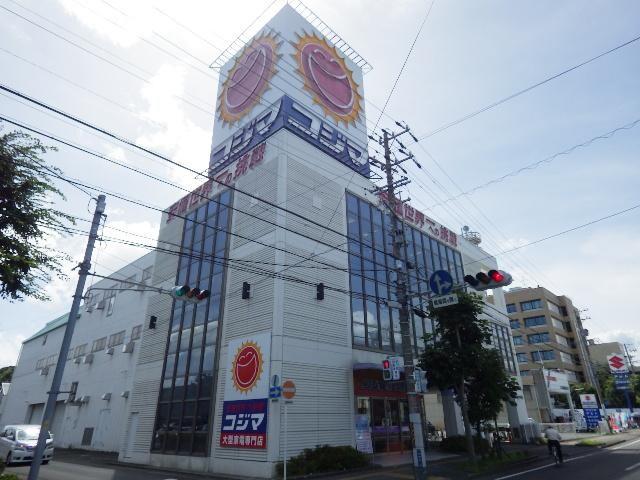 コジマ×ビックカメラ静岡有明店(電気量販店/ホームセンター)まで615m