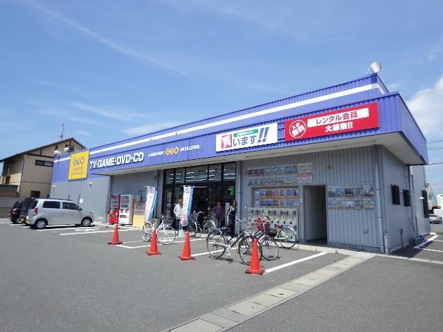 ゲオ静岡SBS通り店(ビデオ/DVD)まで1175m