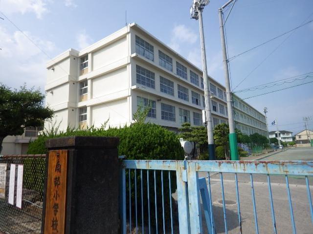 静岡市立南部小学校(小学校)まで1279m