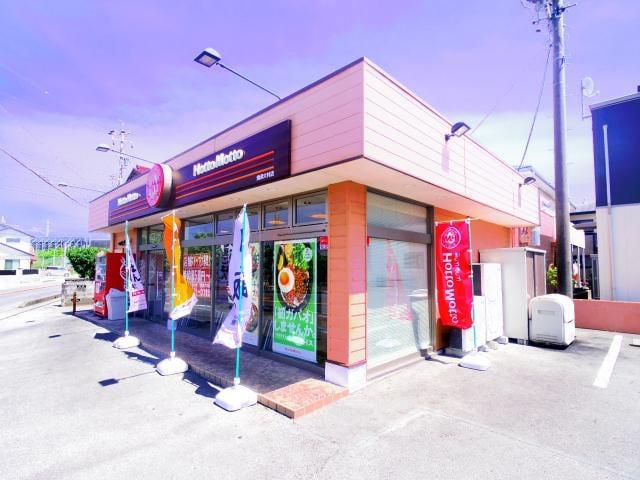 ほっともっと焼津大村店(弁当屋)まで1196m