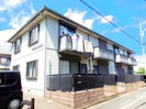 静岡鉄道静岡清水線/新静岡駅 徒歩22分 1-2階 築20年の外観