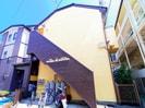 静岡鉄道静岡清水線/古庄駅 徒歩1分 2階 築33年の外観