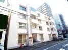 静岡鉄道静岡清水線/新静岡駅 徒歩3分 4階 築61年の外観