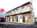東海道本線/静岡駅 徒歩24分 1-2階 築12年の外観