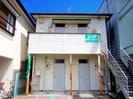 東海道本線/静岡駅 バス:14分:停歩5分 2階 築22年の外観