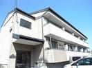 東海道本線/静岡駅 バス:22分:停歩4分 2階 築23年の外観
