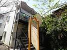 静岡鉄道静岡清水線/音羽町駅 徒歩3分 1階 築32年の外観