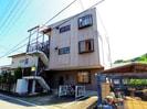 東海道本線/安倍川駅 徒歩11分 2階 築28年の外観
