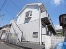 東海道本線/静岡駅 徒歩33分 2階 築31年の外観